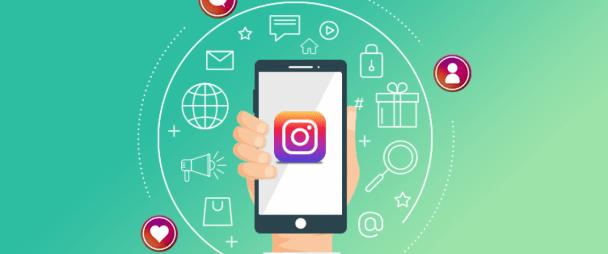Instagram para negocios: ¿Por qué es importante? [2020]